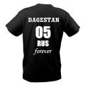 Футболка - Дагестан 05 RUS forever